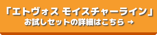 etvos_banner
