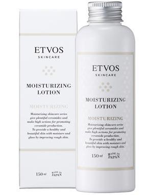 etvos_moisturerisingloation