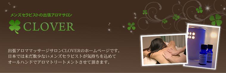 サンプル3【ブラウン影なし】字体ゴシック
