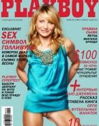 Cameron Diaz No Panties Magazine Cover Porn 001