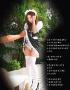 Tae Yeon Costume Panties Naked 001