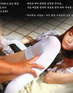 Tae Yeon Hairy Flashes Pussy Opens Legs Wide Naked 001