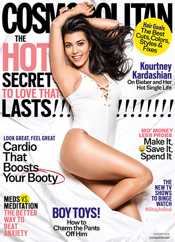 Kourtney Kardashian Cosmopolitan October 2016: Express Lace Up Cami Thong Bodysuit