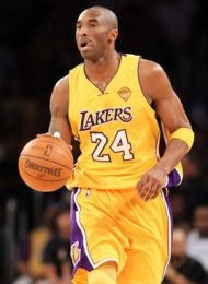 Kobe Bryant Body Measurements Height Weight Shoe Size Stats