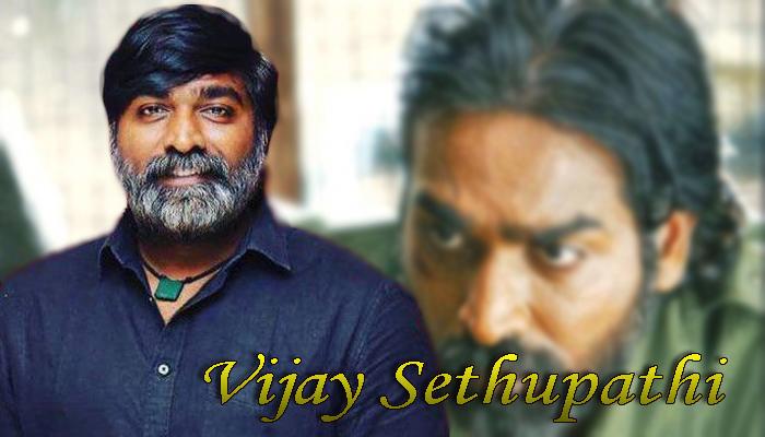 vijay sethupathi infoseemedia
