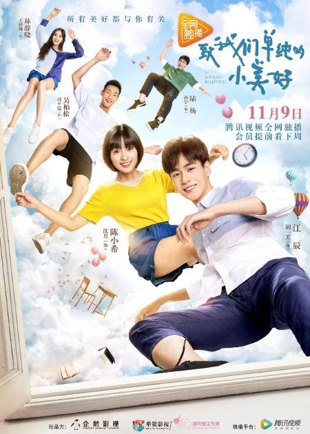 Shen Yue as Chen Xiaoxi in 'A Love So Beautiful.'