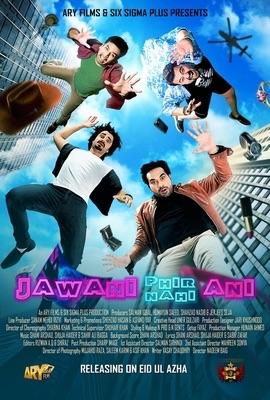 Jawani_Phir_Nahi_Aani