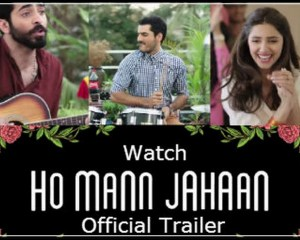 Ho Mann Jahaan - Pakistani Movie (2)
