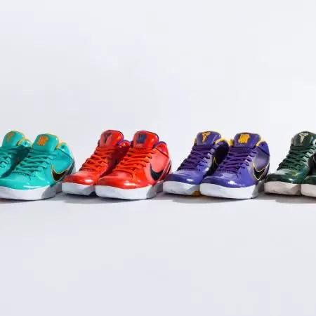 Nike Mamba Kobe GQ