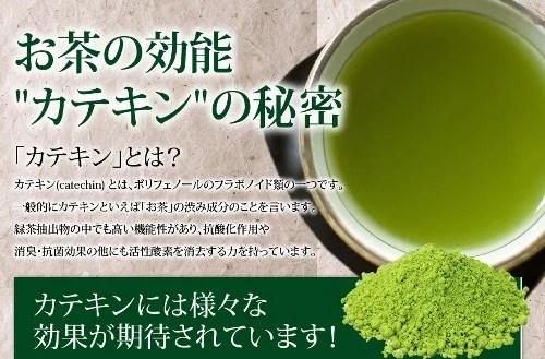発酵緑茶【修正02】