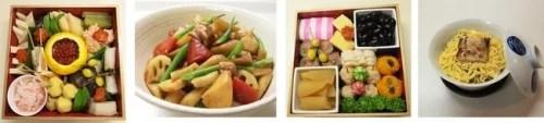 ユネスコ世界無形遺産に「和食 日本人の伝統的な食文化」が認定!