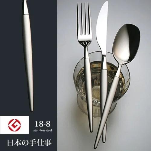 日本製★18-8ステンレス・スタイリッシュ カトラリーシリーズ