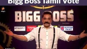 Bigg Boss Tamil Vote (Online Voting Poll) Season 2, Missed Call Numbers