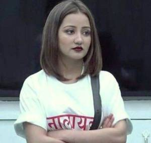 Roshmi Banik Biography, Age, Height, Wiki, Boyfriend, Family, Profile