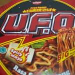 インドネシアでUFO発見!