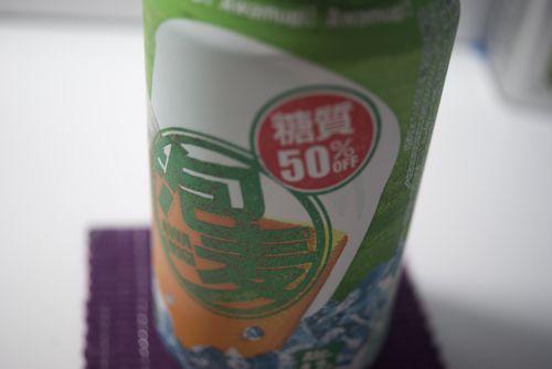 awamugi1.jpg