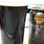 Chocolat Brewery