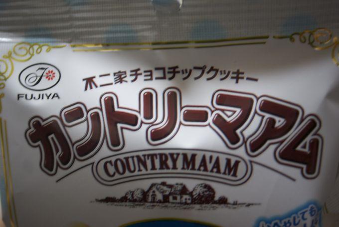 country-shirokuma1.jpg