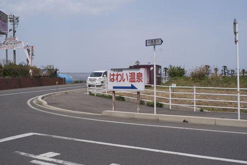 hawai7.jpg