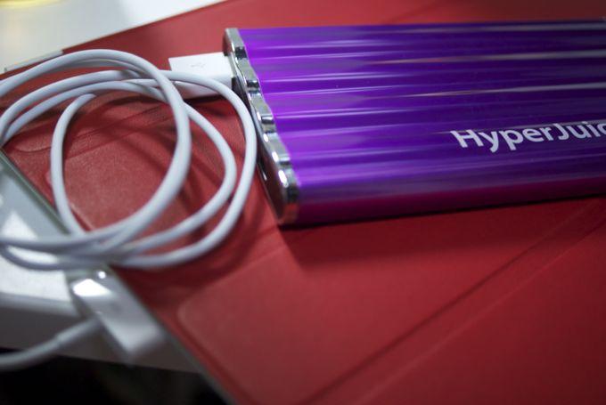 hyperjuice3.jpg