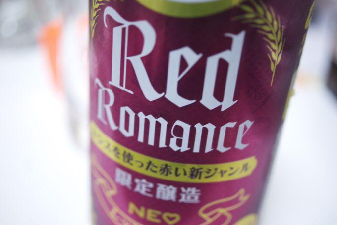 redromance1.jpg