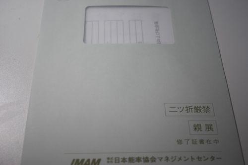 shuryo1.jpg