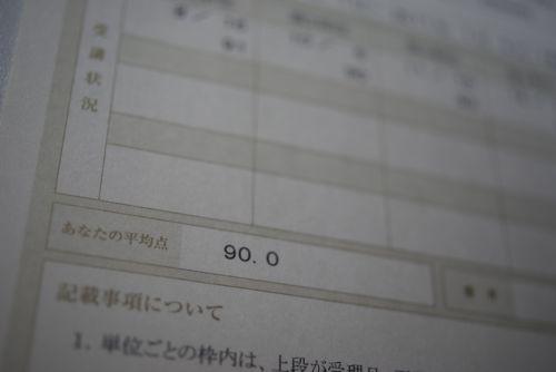 shuryo3.jpg