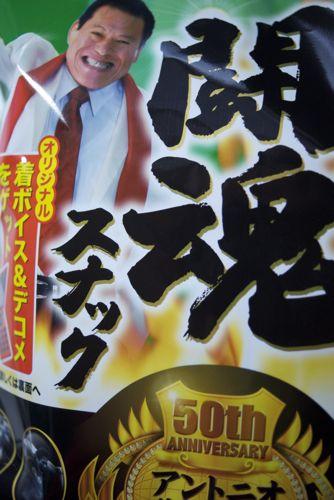 tokon1.jpg