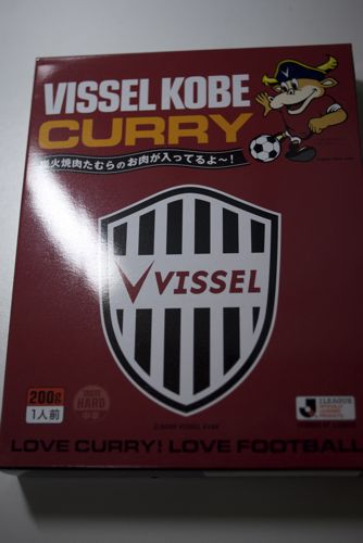 VISSEL KOBE CURRY