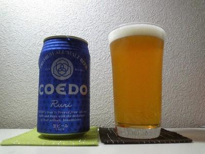 Coedo(瑠璃)