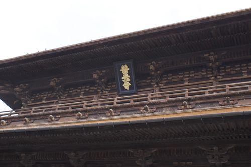 zenkohji1.jpg