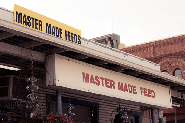 feed-store