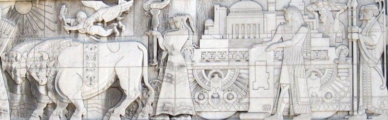 Right portion of bas relief on Intercontinental Hotel, Chicago, © 2013 Celia Her City