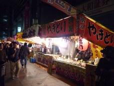 Meat Skewers Stall @ Hakata Dontaku, Fukuoka