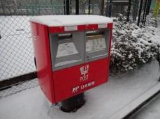 Japan Post mail box