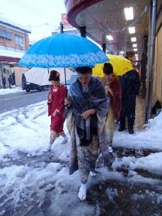 Kimono town
