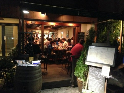 Le Cafe Creperie - crepe restaurant