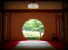 """Perfect"" round window"