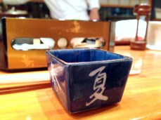 Traditional ceramic bowl with kanji for the 4 seasons