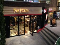 Pie Face Shibuya
