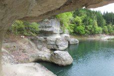 Tonohetsuri Cliffs