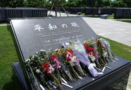 Okinawa war