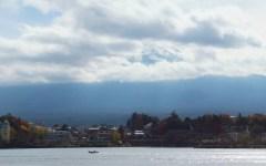 Shy Mt Fuji