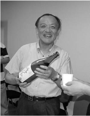 Ireland 2004: Shigekazu Nagata