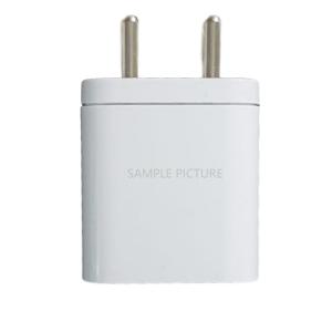 CELLTALK USB Charger