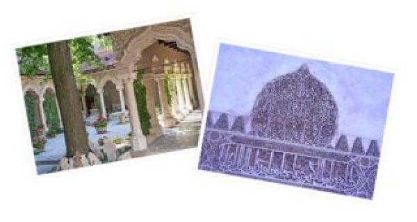 Es el collage del arte morisco como un recuerdo de los musulmanes