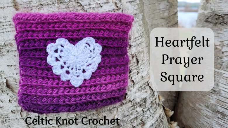 Simple crocheted square in purple with a white heart on top