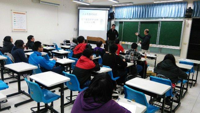 人工智慧學生培訓1