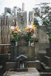 Family grave in Zoshigaya